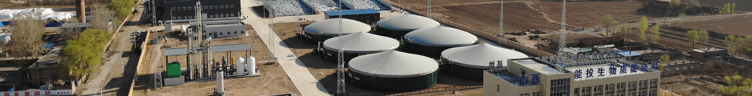 Biogas aus Reststoffen