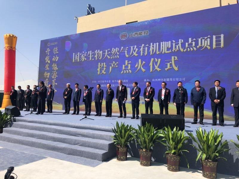 Fünfte Biogasanlage von EnviTec Biogas in China in Betrieb genommen